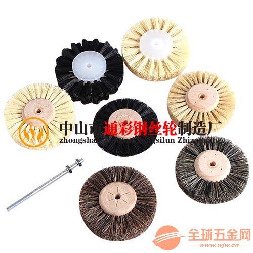 葫芦岛铜丝轮|铜丝刷价格多少