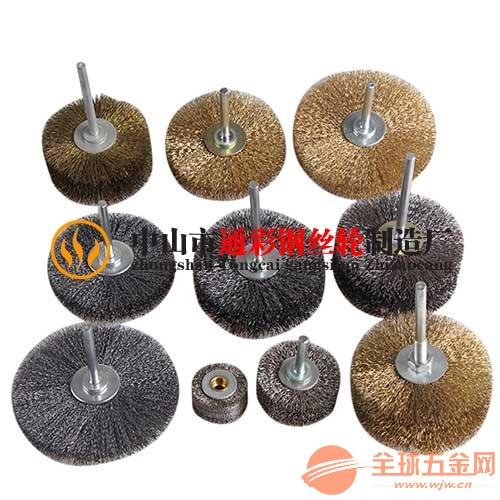 南京去毛刺刷|抛光钢丝刷多少钱