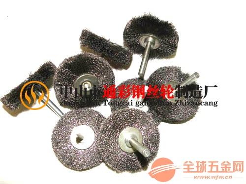 惠州去毛刺刷|抛光钢丝刷多少钱