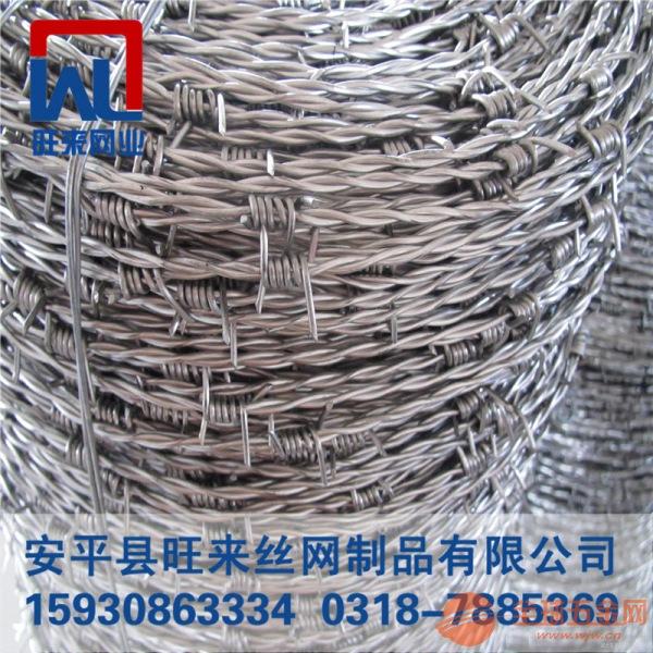 刺丝网围栏图片 刀片刺丝网