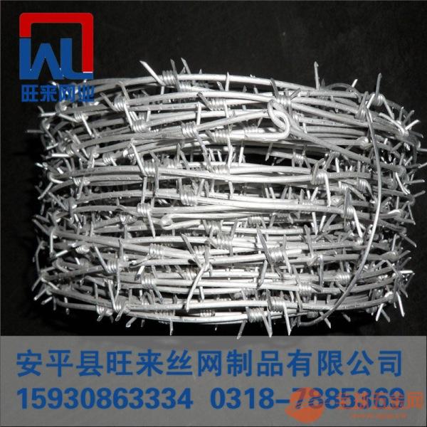 刺绳围栏网 刺绳支架