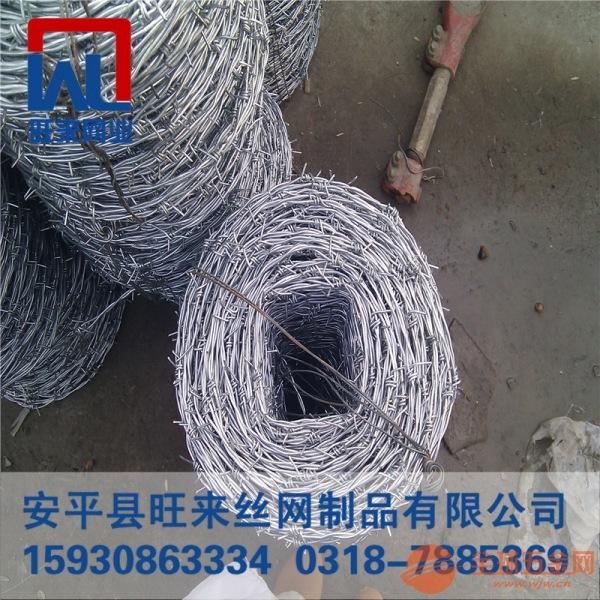 铁丝刺绳规格 刺绳重量长度
