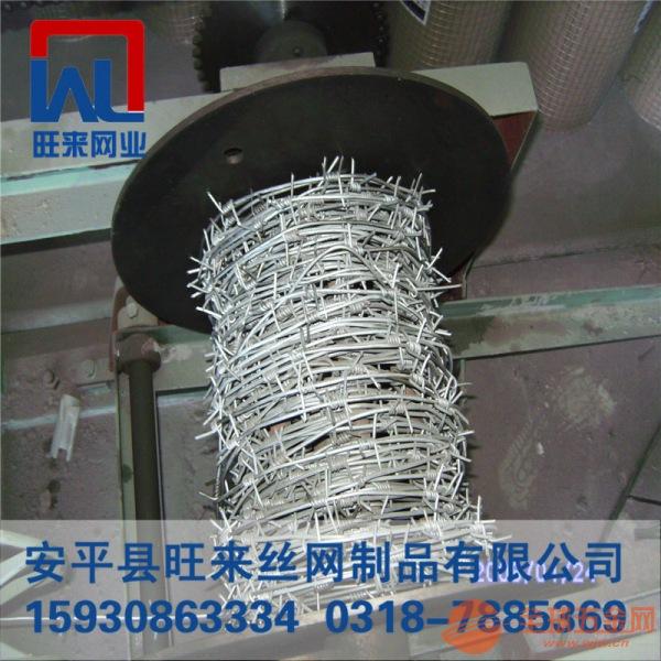 刺丝的 刺丝绳多少钱一米