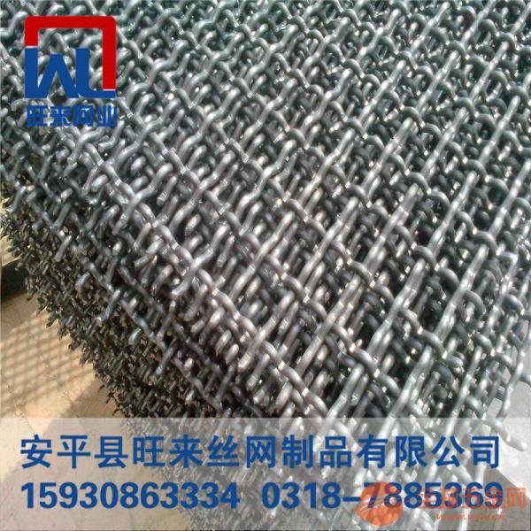 钢丝轧花网 轧花网哪家好 矿用铁丝编织网