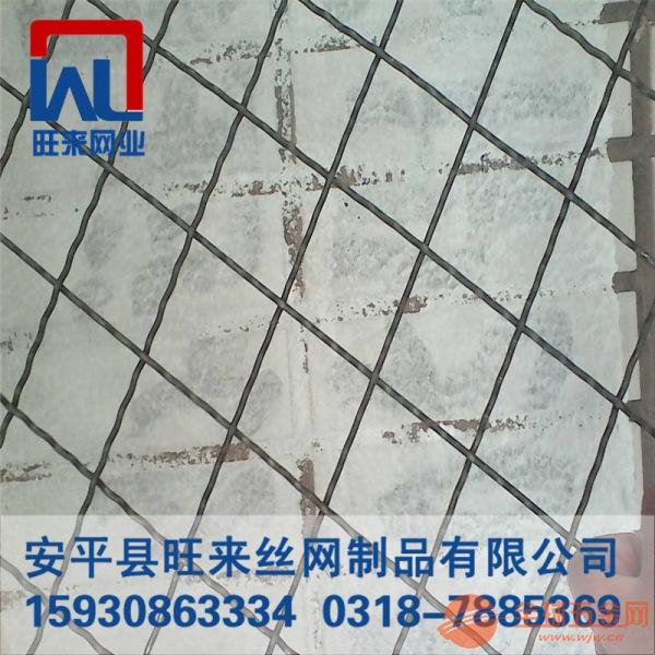 钢轧花网片 厦门钢轧花网 编织网材质