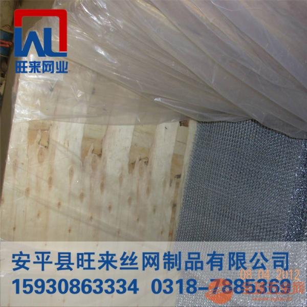 镀锌轧花网厂家 轧花网成型工艺 编织网图片
