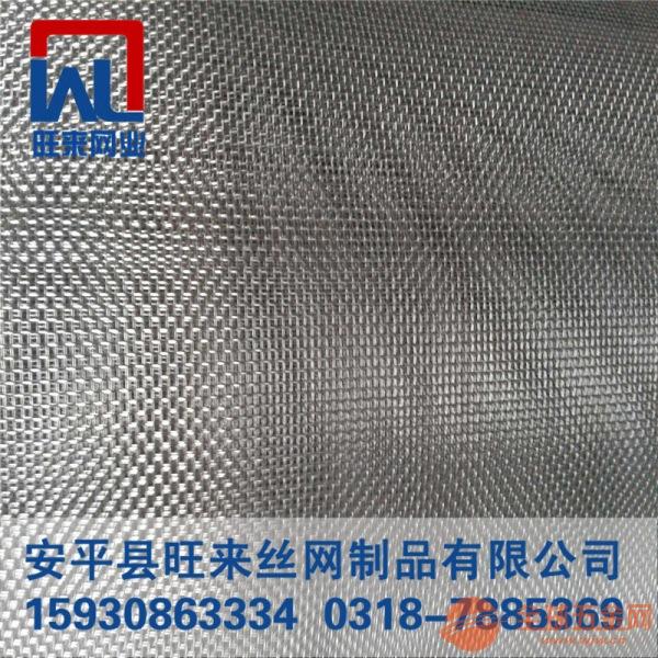轧花网矿筛网 白钢轧花网作用 矿筛网厂