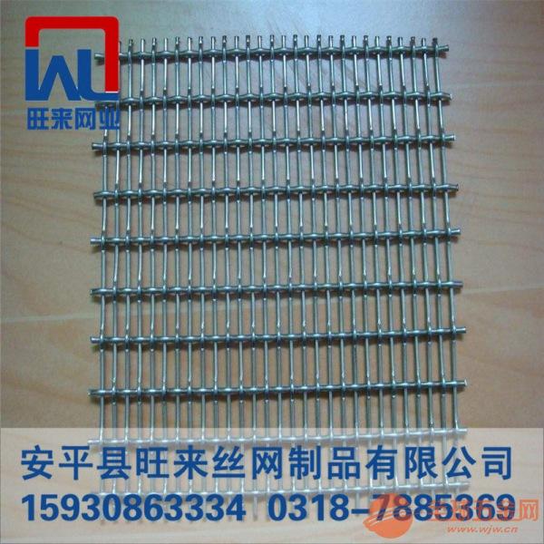 钢丝轧花网价格 镀锌轧花网用途 优质矿筛网