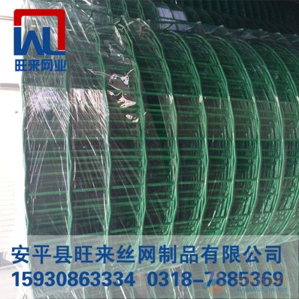 围栏绿色铁丝网 围墙护栏网 栅栏批发