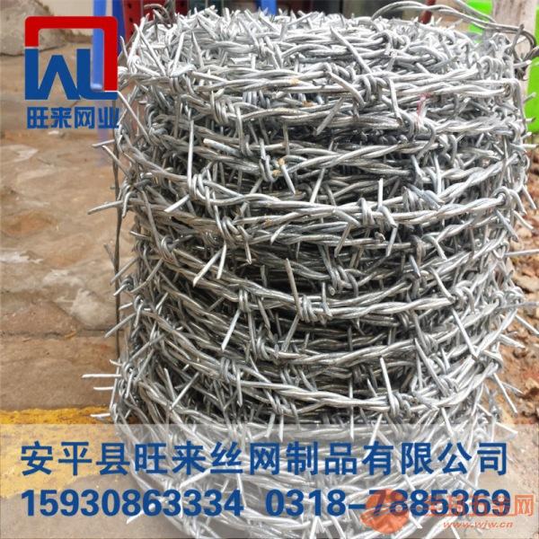 刺绳规格型号 刺丝围栏 重庆刺绳