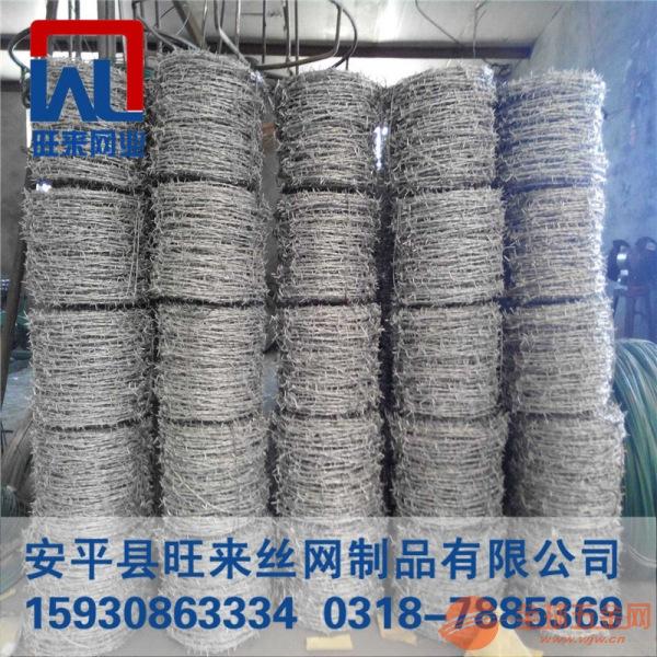 刺绳围栏厂家 镀锌刺绳护栏 刺丝每米重量