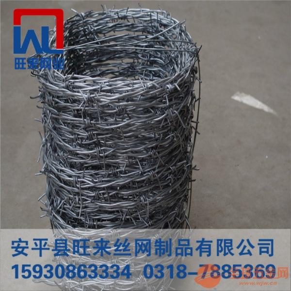 刺绳围栏网 刺绳支架 刀片刺丝安装