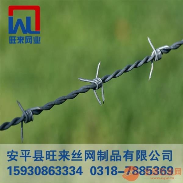 铁丝刺绳规格 刺绳重量长度 刺丝滚笼规格