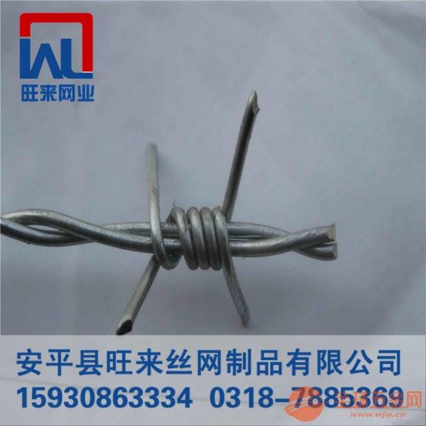 刺绳围栏安装图片 防盗刺绳价格 刺丝网