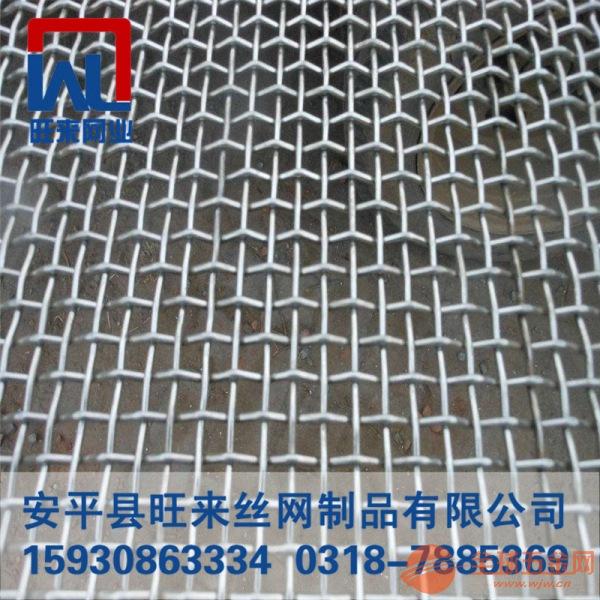 优质轧花网厂家 轧花网价格 铜线编织网