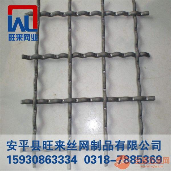 矿用振动筛网 矿用筛网编织 8号铁丝网价格