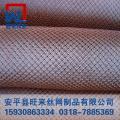 钢板网围墙 特殊钢板网 菱型护网