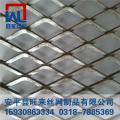 钢板网生产厂 钢板网加工 菱型网图片