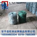 哈尔滨刺绳 刺绳隔离栅 优质刺线厂家