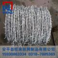 刺绳加工 刺丝滚笼使用 刀片刺网规格