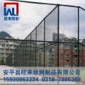 网球场围网施工 高速围网 机场护栏网价格