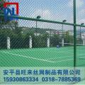 不锈钢勾花网 镀锌勾花网 篮球场围网