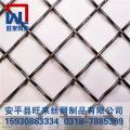 轧花网图片 轧花网片 中国编织网