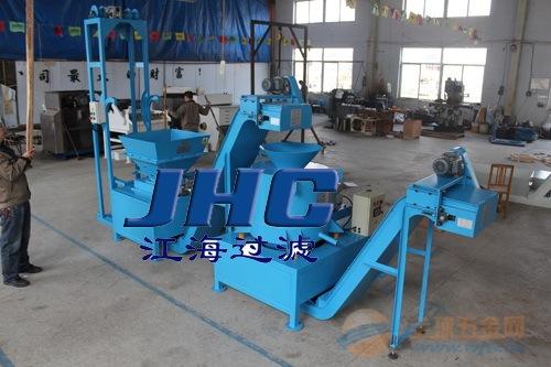 JHSG800A金属脱油机