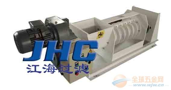 厂家批发直销螺旋压榨机,物料脱水机,磨屑压力机技术参数