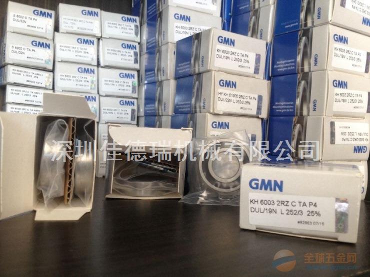 GMN轴承GMN角接触球轴承S6002CTAP4