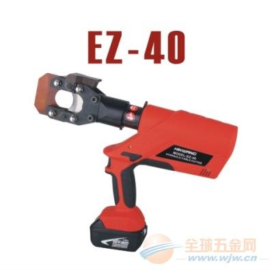 EZ-85手提式电动液压剪充电式液压切刀