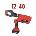 EZ-40/50电动液压电缆切刀手提式液压电缆剪