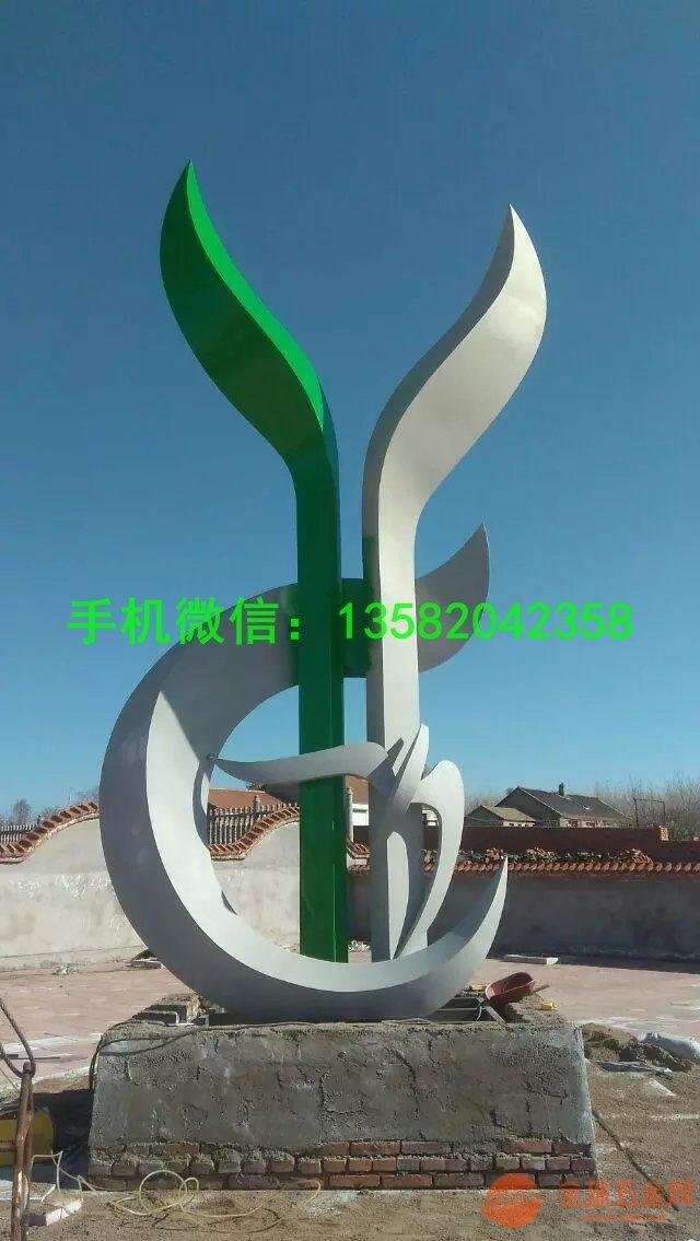 更多 雕塑    广场雕塑是仅次于动物雕塑,人物雕塑,城市雕塑的一种