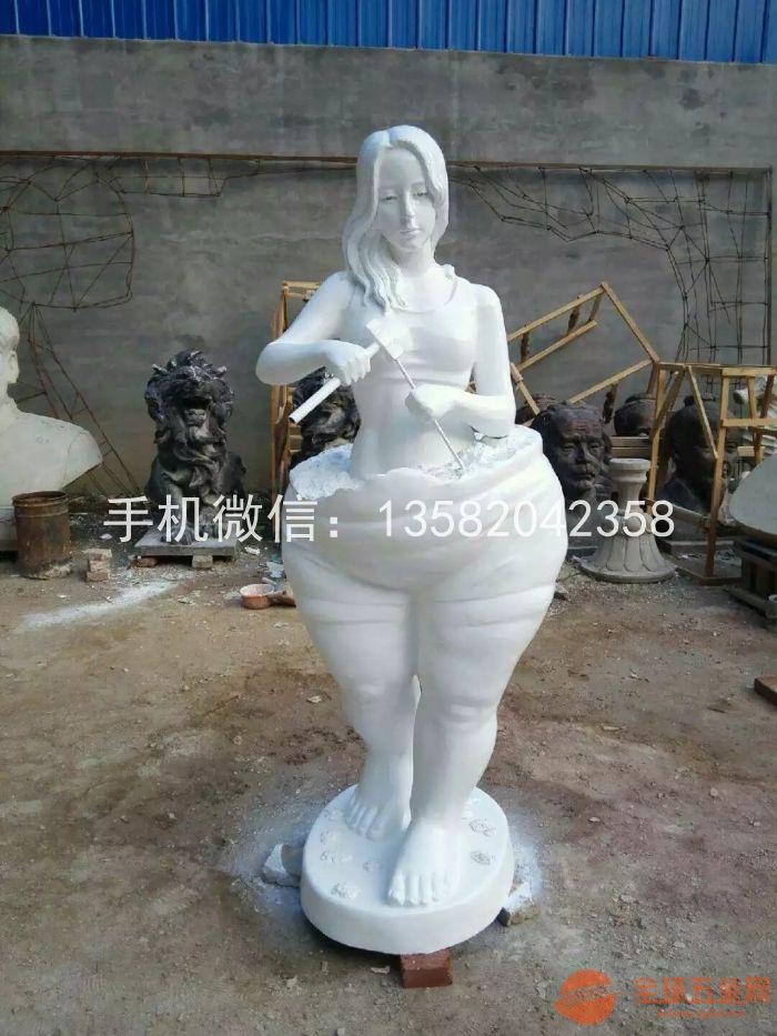 【 玻璃钢人物雕塑 艺术雕塑】产品特点