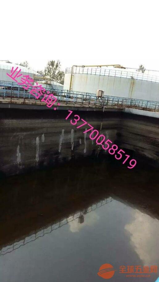 平顶山市水泥管道裂缝堵漏施工 污水池底板缝补漏