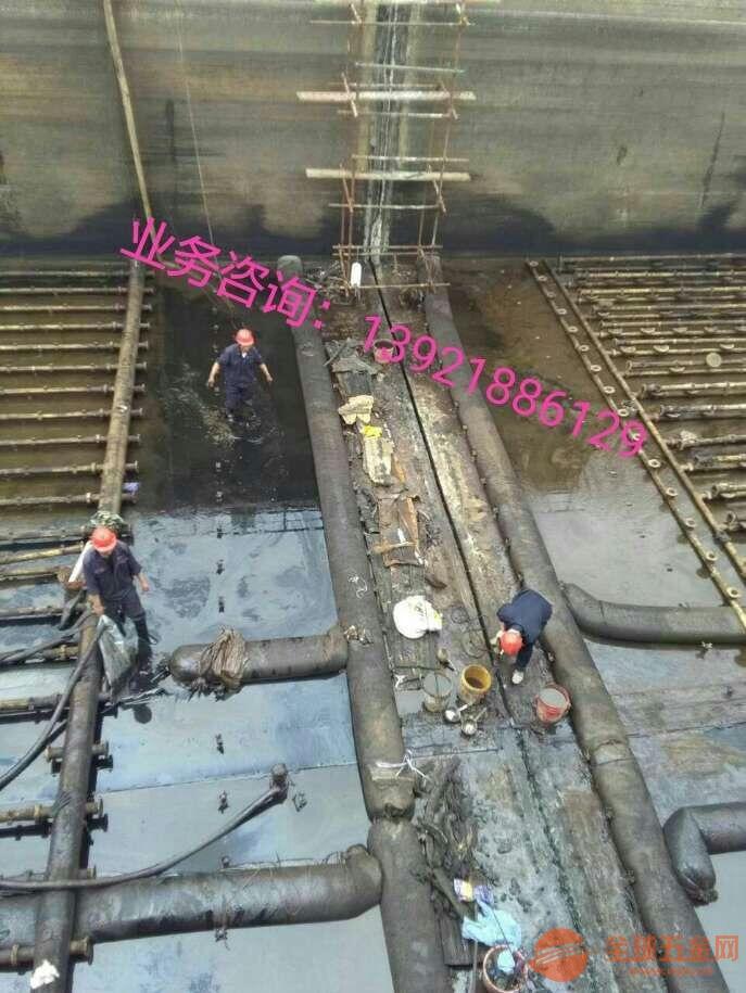 公司新闻:辽阳市供应水池断裂缝防水堵漏单位
