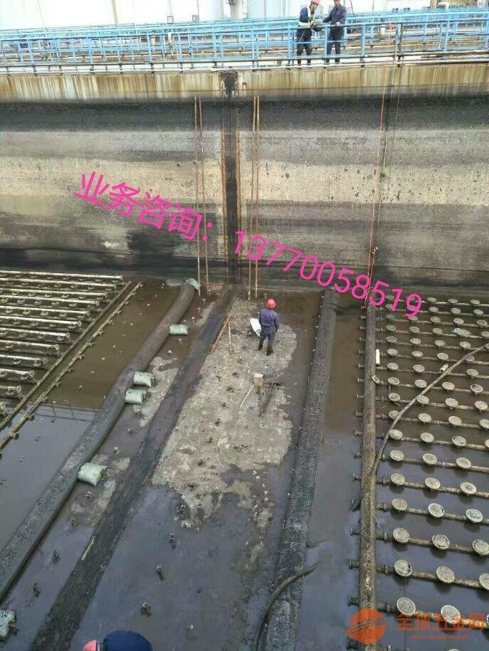 公司新闻:长春市供应电缆沟堵漏方案