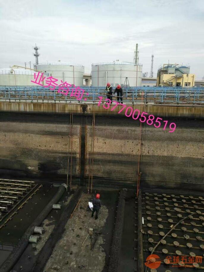 淮北市雨水收集池沉降縫漏水補漏公司
