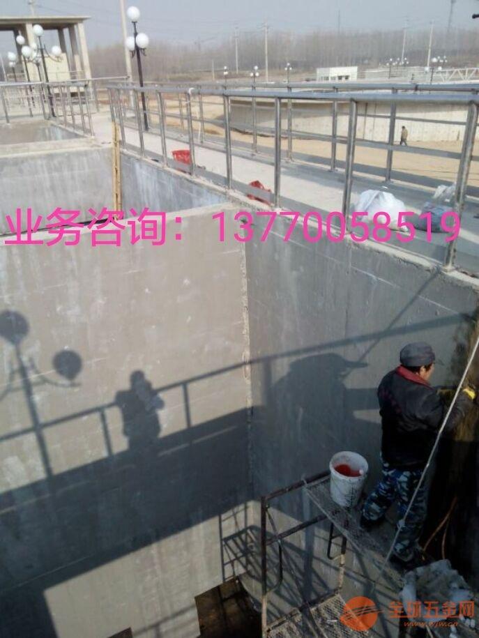 黄山市地下室变形缝堵漏 地下车库顶板堵漏施工