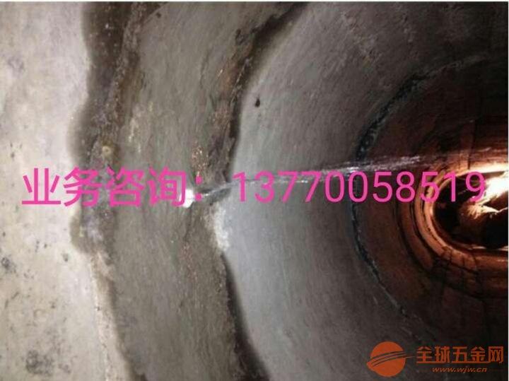 公司新闻:七台河市供应沉降缝堵漏图片