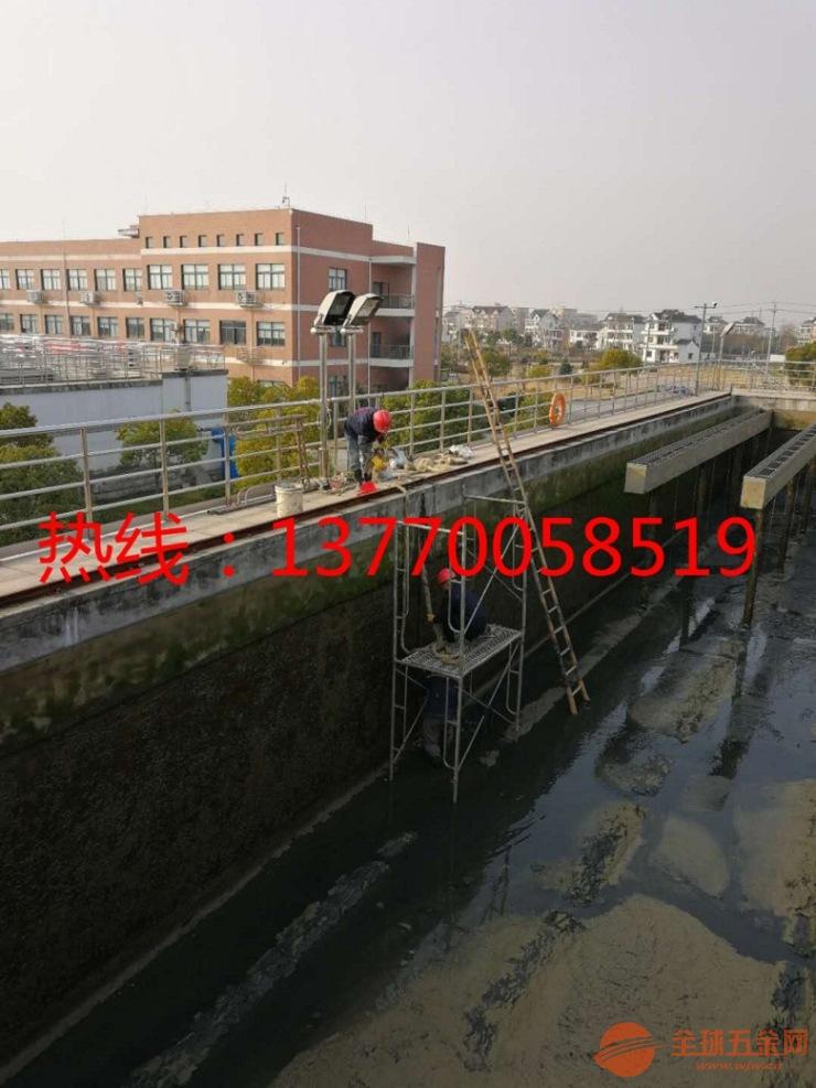威海市污水处理池伸缩缝堵漏维修单位