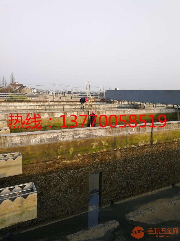 自贡市水池子沉降缝漏水堵漏处理