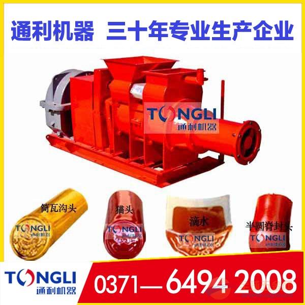 制作青砖红砖的设备 古建筑砖瓦生产设备
