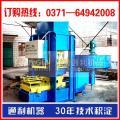 国内最好的全自动水磨石砖机