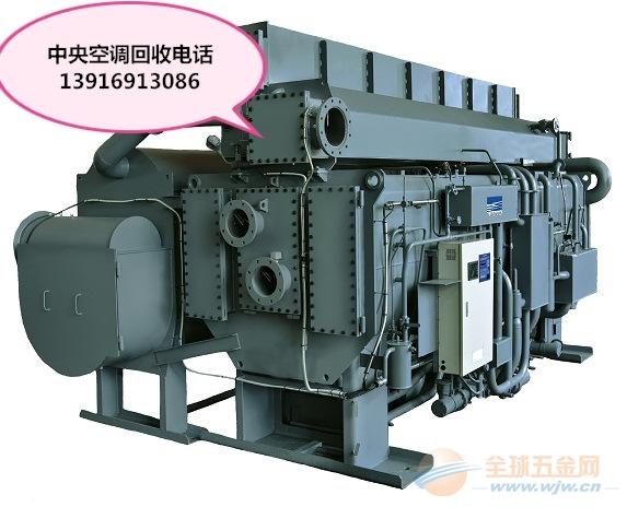 昆山专业回收双良溴化锂中央空调