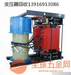 回收电力变压器@上海高压变压器回收@二手变压器回收价格