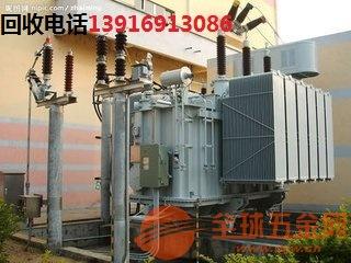 上海整流变压器回收价格@废旧变压器回收公司@高压柜收购
