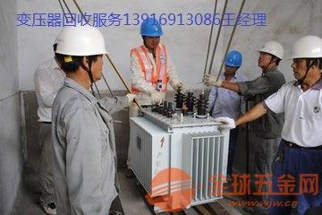 回收特种变压器@上海干式树脂变压器回收@二手开关柜收购