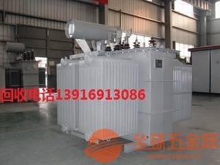 无锡箱式变压器回收@干式树脂变压器回收@电力配电柜回收