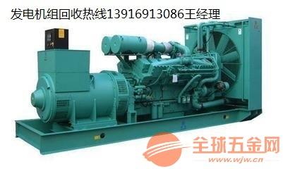 常熟箱式静音发电机组回收@箱式柴油空压机回收@二手柴油发动机收购
